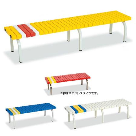 ベンチ ホームベンチ 背なし 180cm 4~5人用 ( 送料無料 ベンチ プラスチック 樹脂製 長椅子 屋外 )