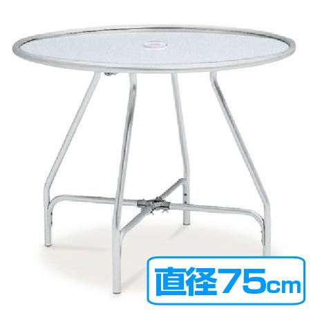 ガーデンテーブル 組立式 アルミ製 直径75×高さ70cm ( 送料無料 テーブル 机 プール )