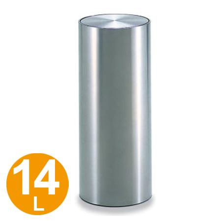 ゴミ箱 ステンレスくず入れ 丸型 14.2L 回転フタ付き DM-025 ( 送料無料 ダストボックス ごみ箱 屑入 )