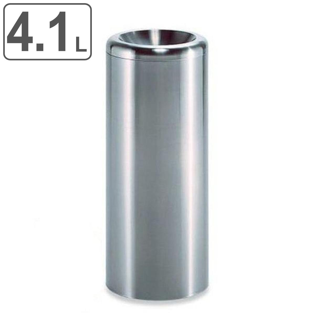 灰皿 スタンド丸型 ステンレス製 4.1L SM-125 ( 送料無料 スモーキングスタンド 吸いがら入れ )