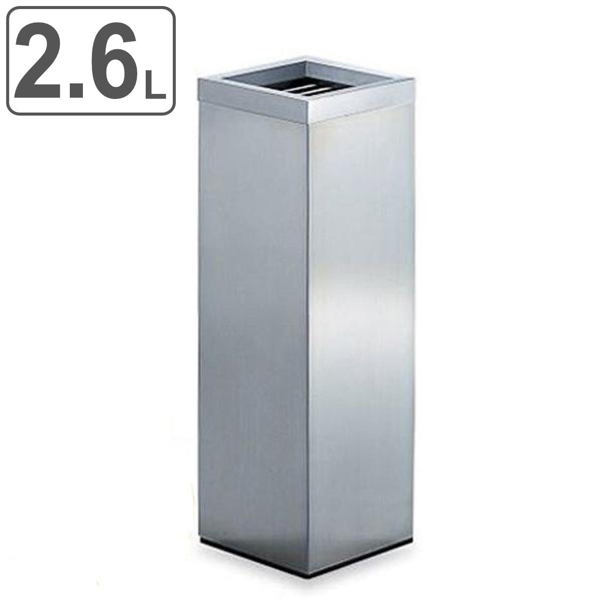 灰皿 スタンド角型 ステンレス製 2.6L SK-020 ( 送料無料 スモーキングスタンド 吸いがら入れ )