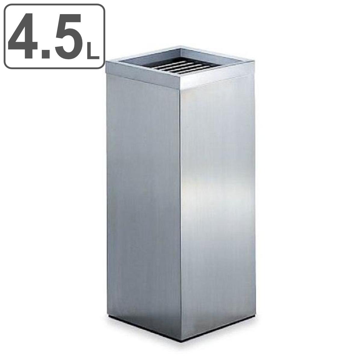灰皿 スタンド角型 ステンレス製 4.5L SK-025 ( 送料無料 スモーキングスタンド 吸いがら入れ )
