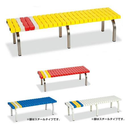 ベンチ ホームベンチ 背なし ステンレス脚 150cm 3~4人用 ( 送料無料 ベンチ プラスチック 樹脂製 長椅子 屋外 )