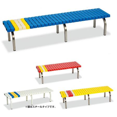 ベンチ ホームベンチ 背なし ステンレス脚 180cm 4~5人用 ( 送料無料 ベンチ プラスチック 樹脂製 長椅子 屋外 )