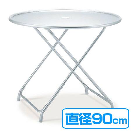 軽量で丈夫なアルミ素材を使用したガーデンテーブル テーブル 机 プール ガーデンテーブル 折りたたみ式 アルミ製 直径90×高さ70cm ( 送料無料 テーブル 机 プール )