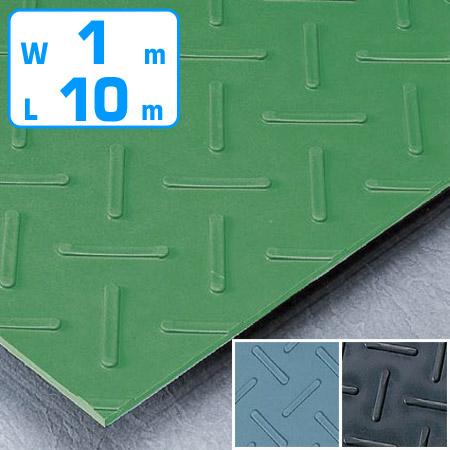すべり止め ゴムマット リブ付き 業務用 1m幅×10m ( 送料無料 ノンスリップ ゴムシート 床 )