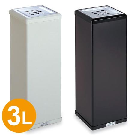 灰皿 消煙灰皿 3L ( 送料無料 スモーキングスタンド 吸いがら入れ )