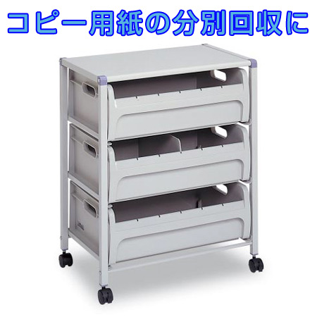 For Wastepaper Classification Drawer Paper Rack A3 Office (classification  Collection Copying Paper Documents)