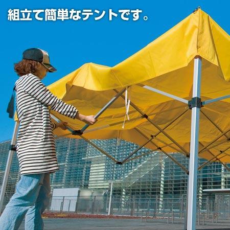 大型テントかんたんてんと折りたたみ式1.8x3.6m