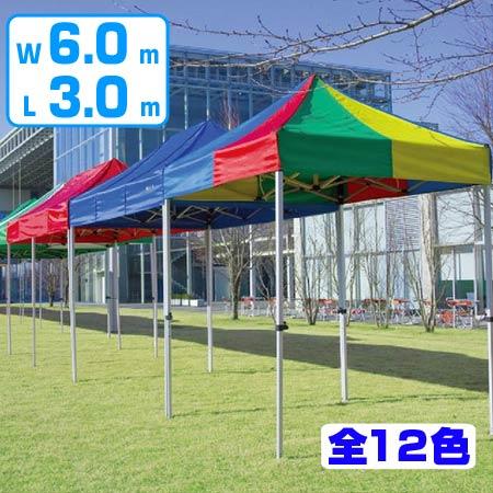 大型テント かんたんてんと 折りたたみ式 3x6m ( 送料無料 仮設テント イベント 屋外 )