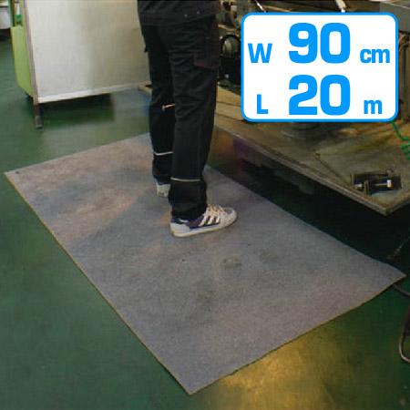 吸油吸水マット 業務用 90cm×20m巻 ( 送料無料 工場 機械油 食品加工 植物油 )