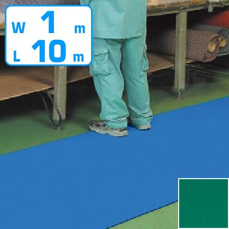 クッションマット 業務用 すべり止め 1m幅×10m ( 送料無料 塩ビシート 床 断熱 )
