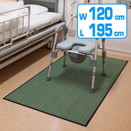 制菌マット 防汚加工 室内用 サイズオーダー  120×195cm ( 送料無料 抗菌マット 防臭 撥水 )