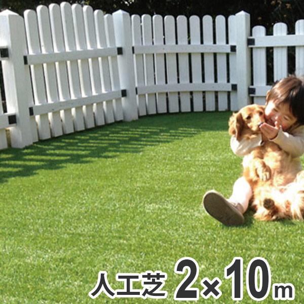 人工芝 屋外用シート テラターフV 2m幅×10m巻 パイル長3cm ( 送料無料 マット ロール リアルタイプ )