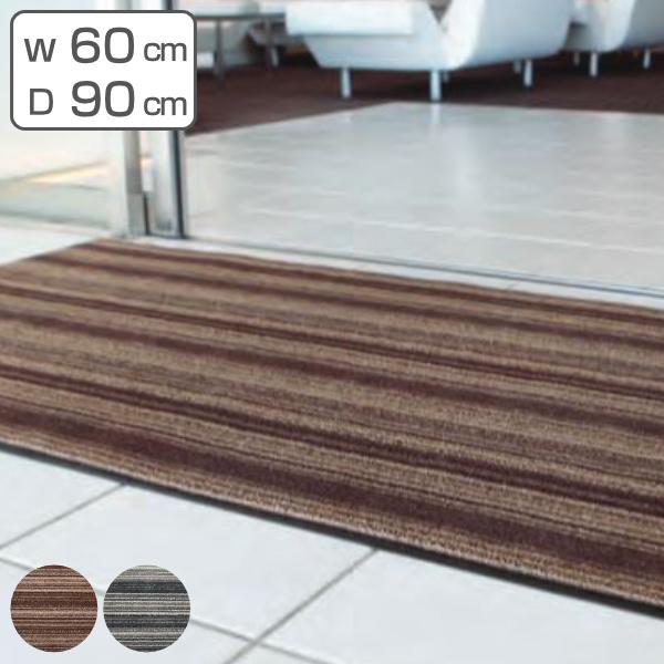 Door Mat Indoor For Urban Line 60 X 90 Cm (commercial Entrance Mat)