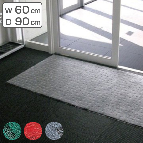 Door Mat Indoor For Absorbent Ecoregion Matt 600 X 900 (indoor Entrance Mats  Rain Mat ...