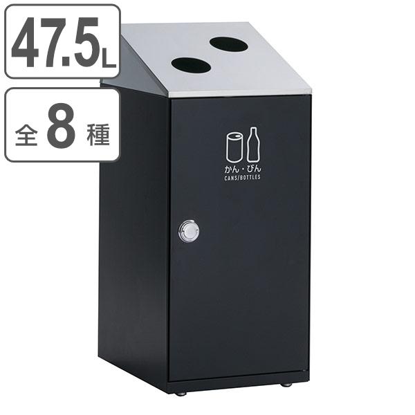 屋内用ゴミ箱 業務用ダストボックス ステン 47.5L アーバングレー色 ニートSLFステン ( 送料無料 屋内用 分別ゴミ箱 分別 業務用 ゴミ箱 ごみ箱 分別ごみ箱 屋内 ごみばこ 分別用 大容量 47.5リットル 日本製 )