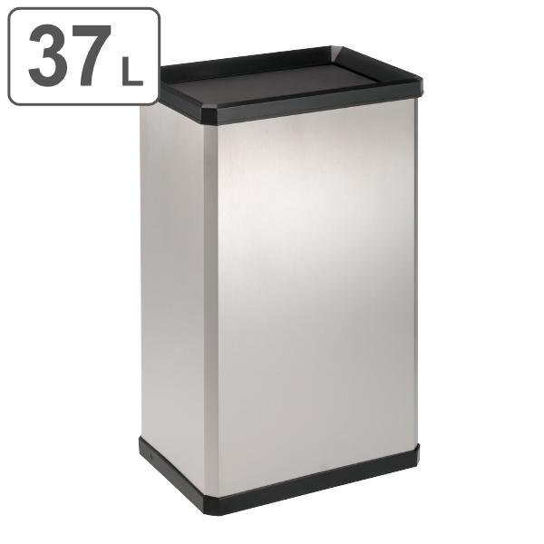 屋内用ゴミ箱 業務用ダストボックス 37L ステンターンボックス Lサイズ ( 送料無料 屋内用 分別ゴミ箱 業務用 ゴミ箱 ごみ箱 屋内 分別 ステンレス製 分別用 分別ごみ箱 ごみばこ ステンレス 37リットル オフィス 事務所 日本製 )