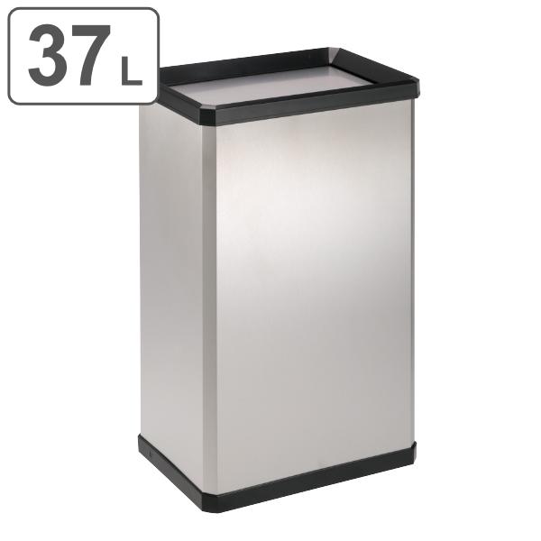 屋内用ゴミ箱 業務用ダストボックス 37L ステンフタ ステンターンボックス Lサイズ ( 送料無料 屋内用 スイング 業務用 ゴミ箱 ごみ箱 屋内 スイング式 ステンレス製 ごみばこ ステンレス 37リットル オフィス 事務所 日本製 )