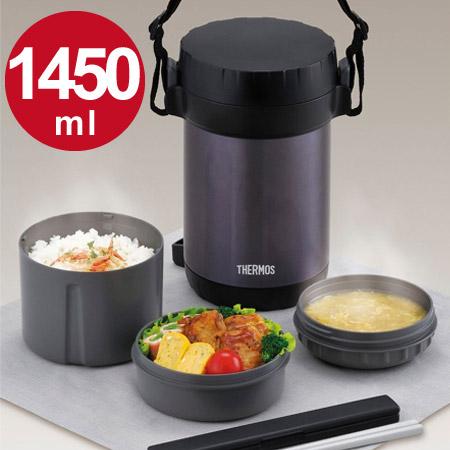 ステンレス製で温かさ長持ち スープ容器付きのランチジャー 保温弁当箱 サーモス お弁当箱 ランチボックス thermos 弁当箱 本物 保冷 食洗機対応 限定タイムセール 保温 ランチジャー JBG-2000 ステンレス製