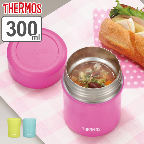 Warm lunchbox spellar thermos (thermos) vacuum insulated food container 300  ml JBJ-301 (Bento boxes warm insulated lunchbox lunch box Ranch pot