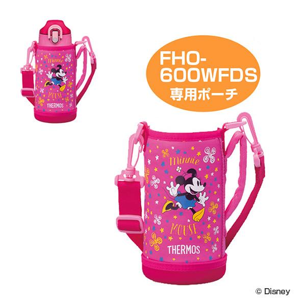 サーモス ボトルポーチ(ストラップ付)FHO-600WFDS 専用 ミニーマウス