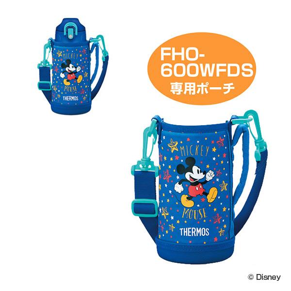 サーモス ボトルポーチ(ストラップ付)FHO-600WFDS 専用 ミッキーマウス