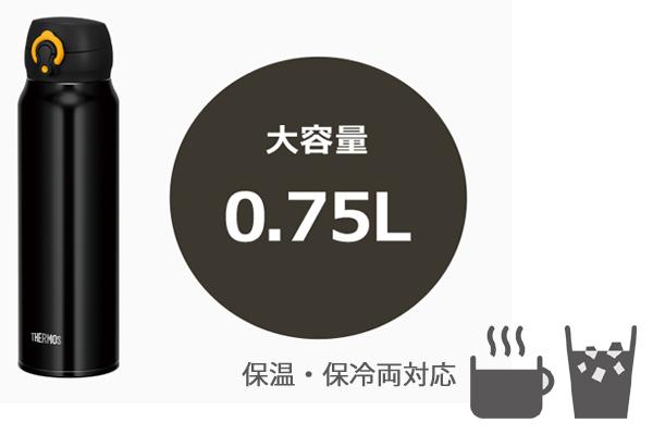 烧瓶热水瓶 (热水瓶) 真空绝缘的 jmy 直接喝 750 毫升 JNL-752 (轻型不锈钢瓶杯温暖绝缘 Mag 瓶不锈钢水杯子保温瓶) 05P20Nov15