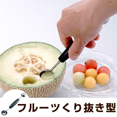 Fruit bowler fruit hollow-out spoon vegetables hollowed dies ( fruit ball-shaped fruit peeling melon baller with decorating tools hollow-out confectionery equipment cake making compotes )