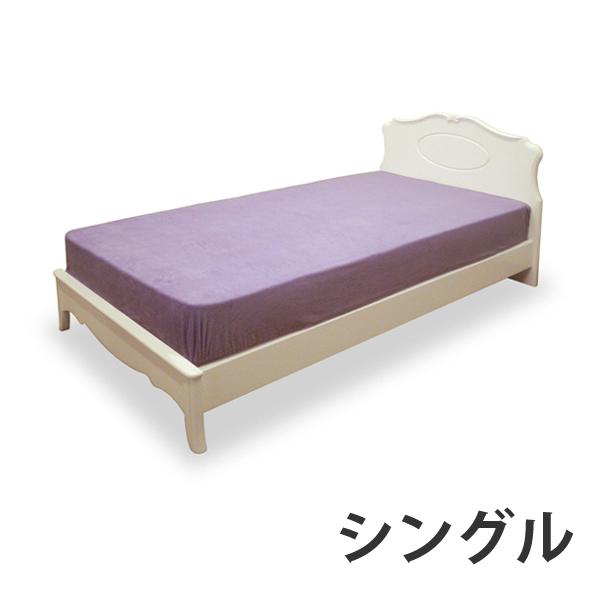 ベッド シングル ロココ調 ロマンチック リモージュ 約幅108cm ( 送料無料 ベッドフレーム フレーム フレームのみ シングルベッド シングルサイズ 姫系 かわいい 白 ガーリー ホワイト 女の子 女子 子供部屋 おしゃれ 白家具 )