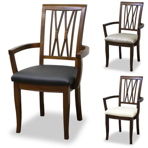 ダイニングチェア 肘付 椅子 クラシック調 天然木 Venezia 幅55cm ( 送料無料 完成品 チェア チェアー イス いす 開梱設置 開梱設置無料 木製 マホガニー クラシック ヨーロッパ調 上品 高級 おしゃれ )