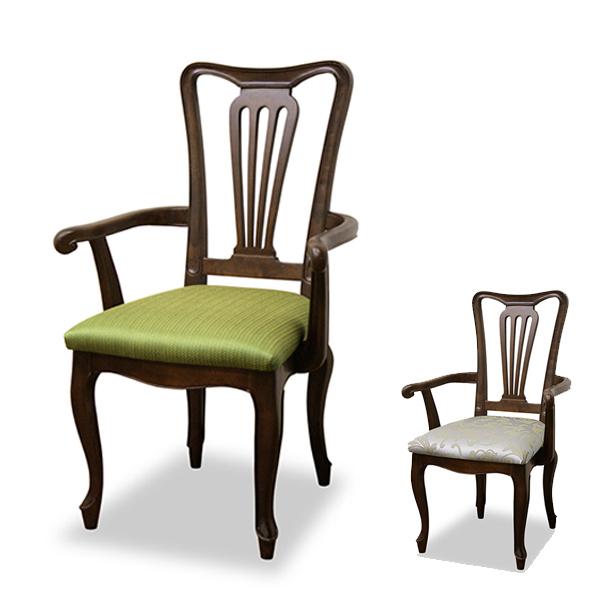 アームチェア 椅子 クラシック調 天然木 ケントハウス ( 送料無料 チェア チェアー いす イス 椅子 マホガニー 開梱設置 開梱設置無料 肘付き 木製 ダイニングチェア 食卓椅子 完成品 )