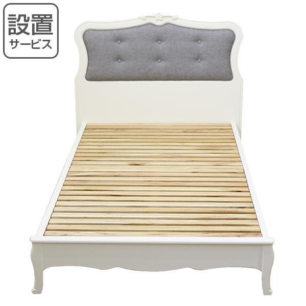 シングルベッド ロマンチック クラシック調 BLANC ( 送料無料 ベッド ベッドフレーム シングル 寝具 開梱設置 姫系 白家具 猫脚 木製 すのこ スノコ すのこベッド スノコベッド ホワイト 白 ロココ調 上品 おしゃれ ひとり暮らし )
