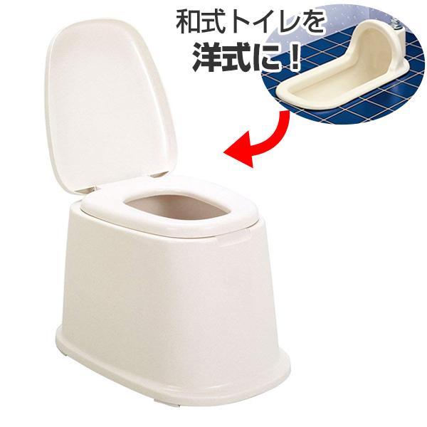 【楽天市場】ポータブルトイレ 洋式便座 据置型 ( 介護用 ...