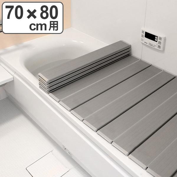 銀イオン配合で衛生的 省スペースに収納できる折りたたみ式 日本製 Ag銀イオン風呂ふた M8 M-8 70×80 用 実寸 70×79.5×1.1cm 折りたたみタイプ シルバー 風呂蓋 風呂フタ ふろふた 折り畳み 軽量 折りたたみ 蓋 ふた 風呂 フタ 軽い 80 スピード対応 全国送料無料 スタイリッシュ 抗菌 開催中 フラット 銀イオン ag 70