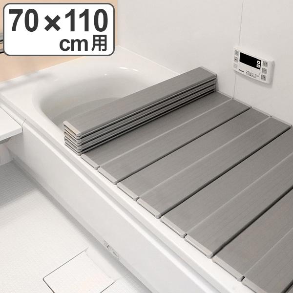 銀イオン配合で衛生的 省スペースに収納できる折りたたみ式 日本製 Ag銀イオン風呂ふた M11 日本未発売 M-11 70×110 用 実寸 70×109.2×1.1cm 折りたたみタイプ シルバー 風呂蓋 風呂フタ ふろふた スタイリッシュ フラット ag 蓋 風呂 70 抗菌 軽量 春の新作続々 フタ 軽い 110 銀イオン 折り畳み 折りたたみ ふた