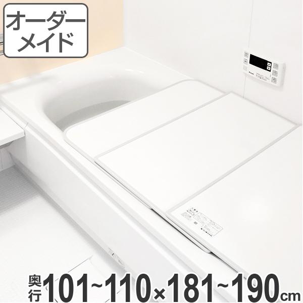 オーダーメイド 風呂ふた(組み合わせ) 101~110×181~190 4枚割 ( 風呂蓋 風呂フタ フロフタ オーダーメード 送料無料 )