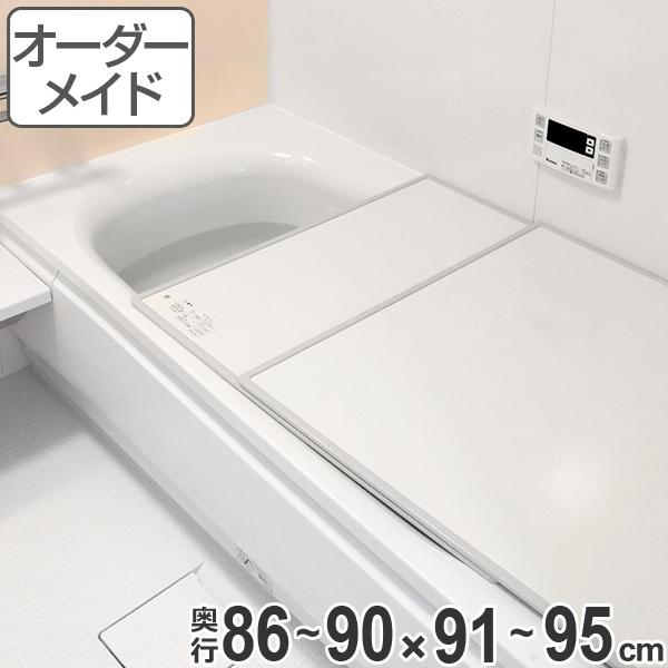 風呂ふた オーダー オーダーメイド ECOウォームneo ふろふた ( 組み合わせ )保温風呂ふた 86~90 x 91~95cm ( 送料無料 風呂蓋 風呂フタ 冷めにくい 風呂 フタ サイズオーダー )