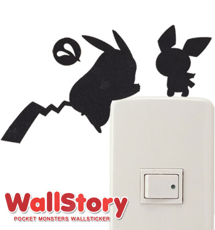 Livingut Wall Sticker Wallpaper Sticker Wall Stories Pikachu Help - Vinyl-decals-to-decorate-light-switches-and-outlets