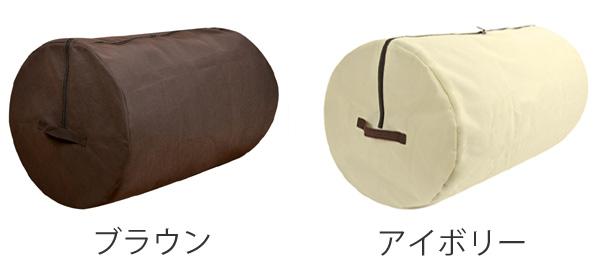 Comforter Storage Bag Cylindrical Storage Case Comforter Our Original Goods  (closet Storage Closet Storage Bedding Storage Bags Brown Cylindrical Bed  Bag ...