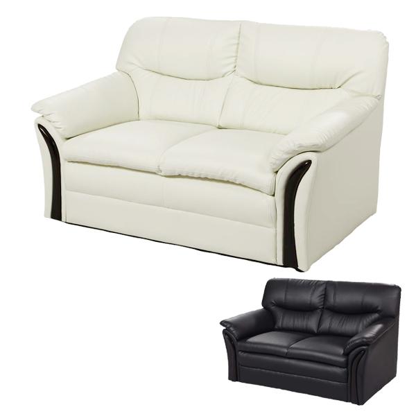 ソファ ライン 2人掛け ( 送料無料 ソファー 椅子 二人掛け 2Pソファ 二人掛けソファ フロアソファー ローソファ チェア 二人用 ラブソファ ペアソファ )