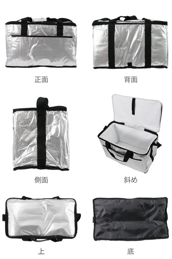 アルミクーラーバッグ 30L クーラーボックス ( ソフトクーラー 保冷バッグ 大容量 冷蔵ボックス 折りたたみ コンパクト ペットボトル アウトドアグッズ キャンプ用品 30リットル )