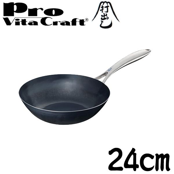 Vita Craft ビタクラフト プロ 打出しフライパン 24cm No.0323 IH対応 ( 送料無料 ガス火対応 調理器具 鉄鍋 フライパン 鉄製 鉄製フライパン 打ち出し 打出し 日本製 )