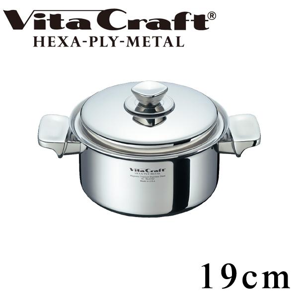 Vita Craft ビタクラフト 両手鍋 19cm 3L ヘキサプライメタル No.6152 IH対応 ( 送料無料 無水調理 無油調理 VitaCraft HEXA-PLY-METAL ガス火対応 10年保証 リットル )