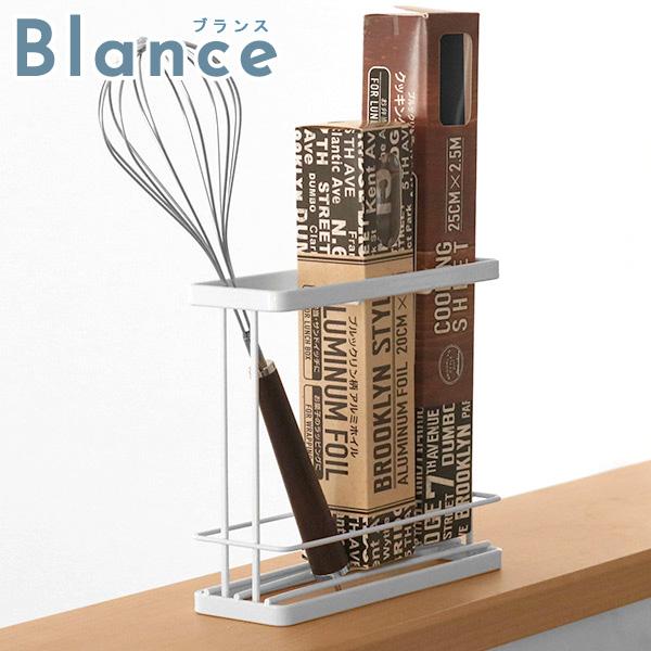 ラップホイルスタンド ホワイト ブランス Blance ( ラップスタンド ラップホルダー ラップ立て ラップ置き ラップ収納 キッチンツールスタンド キッチンツールホルダー キッチンツール立て キッチンツール収納 )