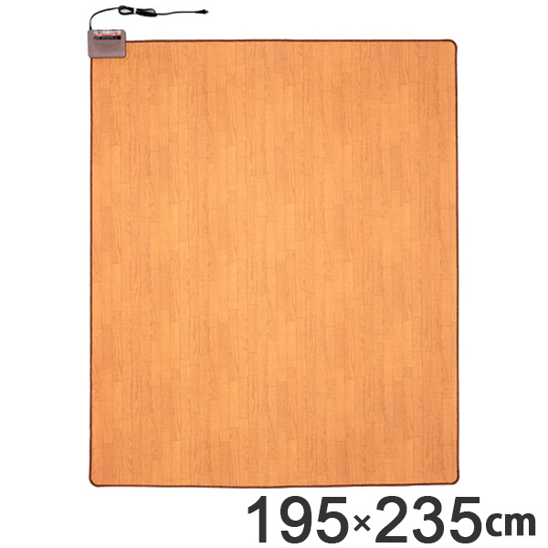 ホットカーペット 3畳本体 木目調 日本製 ( 送料無料 電気カーペット 床暖房カーペット フローリングタイプ 省エネ お手入れ簡単 簡単 撥水加工 一人暮らし 長方形 3畳用 3畳 リビング キッチン 省スペース )