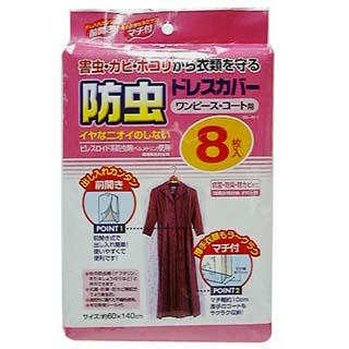出し入れしやすい前開き式 ドレス ワンピース コート カバー 防虫 クローゼット ドレスカバー 防カビ加工 衣類収納 抗菌 衣料収納具 8枚入 毎週更新 市販 ハンガー