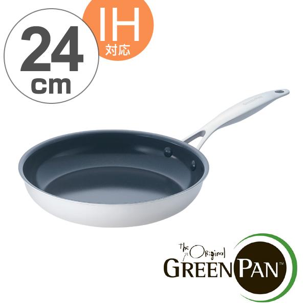GREEN PAN グリーンパン フライパン 24cm ヴェニスプロ ステンレス エバーシャイン IH対応 ( 送料無料 ガス火対応 浅型フライパン 炒め鍋 24センチ オーブン対応 アルミフライパン 軽量 いため鍋 調理器具 オール熱源対応 )