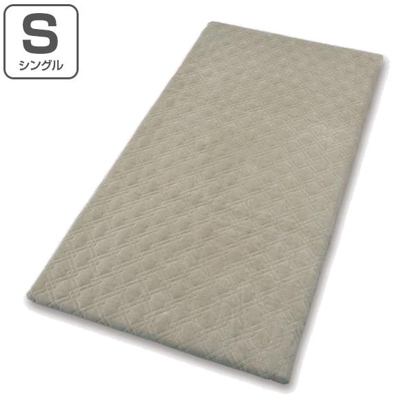 敷きパッド プリマレックス35 サポートクッション シングル ( 送料無料 寝具 敷布団 洗える ウォッシャブル )