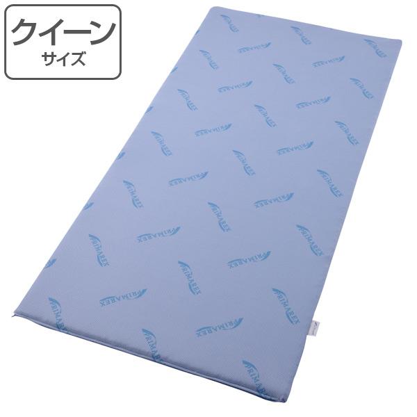 敷きパッド プリマレックス オーバーレイ サポートクッション クィーンサイズ ( 送料無料 寝具 敷布団 洗える ウォッシャブル )